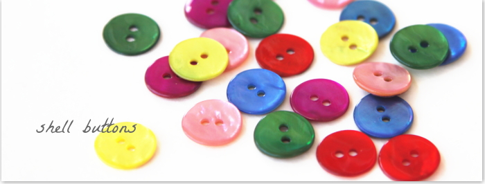 カラフルなフランスの貝ボタン