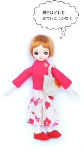 リバティプリントのパンツをはいたポーズ人形♪